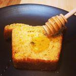 Healthy Honey Cornbread